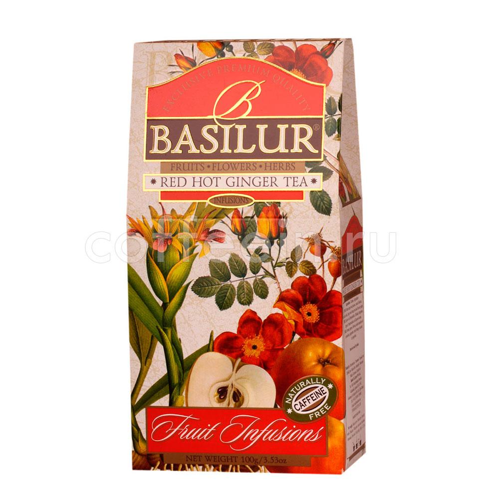 Чай базилур купить украина