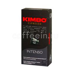Кофе Kimbo в капсулах Intenso 10 капсул