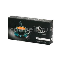 Кофе Alta Roma в капсулах Nero 10 капсул