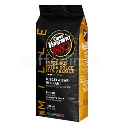 Кофе Vergnano в зернах Extra Dolce 1кг