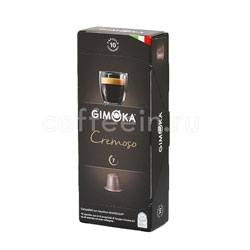 Кофе в капсулах Gimoka Cremoso