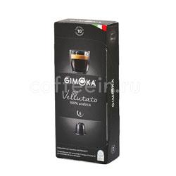 Кофе в капсулах Gimoka Vellutato