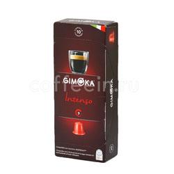 Кофе в капсулах Gimoka Intenso