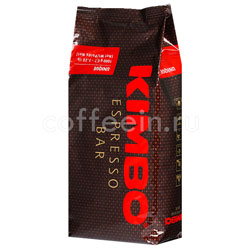 Кофе Kimbo в зернах Unique 1 кг