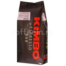 Кофе Kimbo в зернах Prestige 1 кг