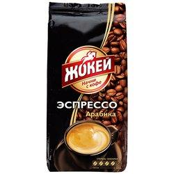 Кофе Жокей в зернах Эспрессо 900 гр