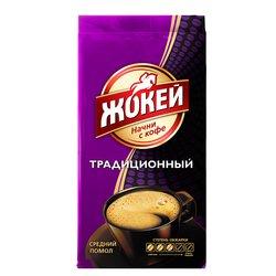 Кофе Жокей молотый Традиционный 100 гр