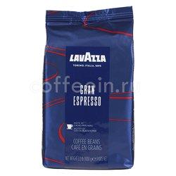 Кофе Lavazza в зернах Gran Espresso 1 кг