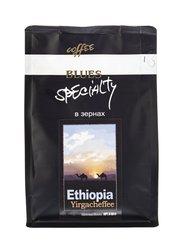 Кофе Блюз в зернах Ethiopia Yirgacheffee 200 гр
