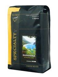 Кофе Блюз в зернах Dominikana Barahona 1 кг
