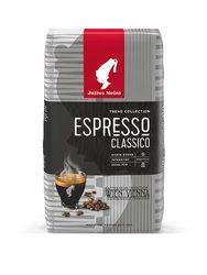 Кофе Julius Meinl в зернах Linea Casa (Доброе утро) 1 кг