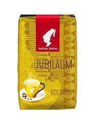 Кофе Julius Meinl в зернах Jubileum 500 гр