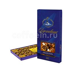 Конфеты Бабаевские Вдохновение 450 гр