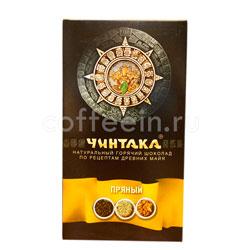 Горячий шоколад Чинтака Пряный 60 гр