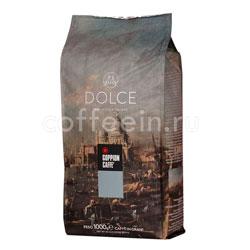 Кофе Goppion Caffe в зернах Dolce 1кг