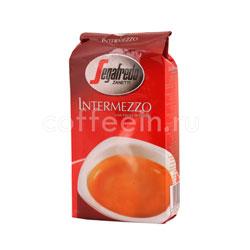Кофе Segafredo молотый Intermezzo 250 гр