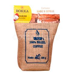 Кофе Rokka в зернах Бразилия Santos 500 гр