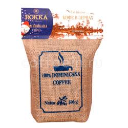 Кофе Rokka в зернах Доминикана Cibao 500 гр