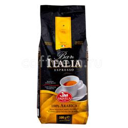 Кофе Saquella в зернах 100% Arabica 500 гр