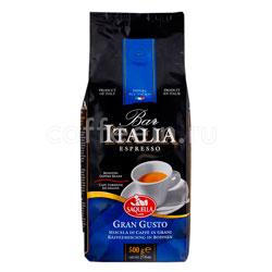 Кофе Saquella в зернах Gran Gusto 500 гр