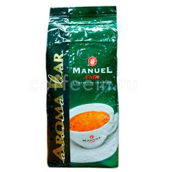 Кофе Manuel Aroma Bar в зернах 1 кг
