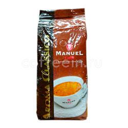 Кофе Manuel Aroma Classico в зернах 1 кг