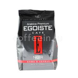 Кофе Egoiste в зернах Noir 500 гр