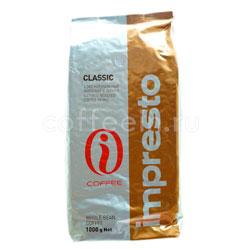 Кофе Impresto в зернах Classic1 кг
