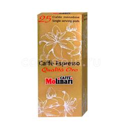 Кофе Molinari в чалдах Oro
