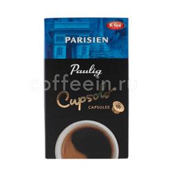 Кофе Paulig в капсулах Parisien