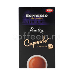 Кофе Paulig в капсулах Espresso Ristretto