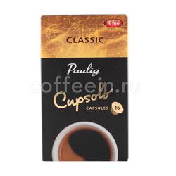 Кофе Paulig в капсулах Classic