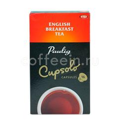 Кофе Paulig в капсулах English Breakfast Tea