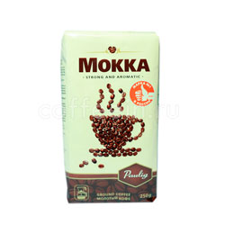 Кофе Paulig Mokka молотый 250 гр