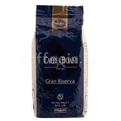 Кофе Boasi в зернах Bar Gran Riserva 1 кг