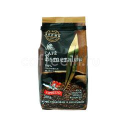 Кофе Cafe Esmeralda Эспрессо в зернах 250 гр