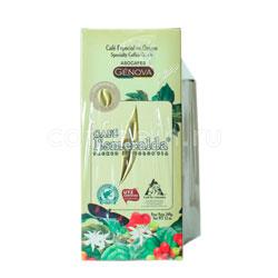 Кофе Cafe Esmeralda Genova Espresso в зернах 340 гр