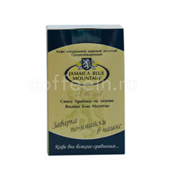 Кофе Jamaica blue mountain Blend для заваривания в чашке 70 гр