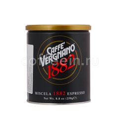 Кофе Vergnano молотый Miscela Arabica Мокка 250 гр ж.б.