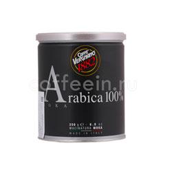 Кофе Vergnano молотый Miscela 1882 Espresso 250 гр ж.б.