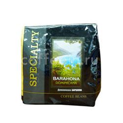 Кофе Блюз в зернах Dominikana Barahona 500 гр