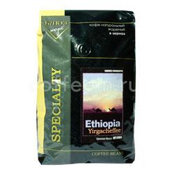 Кофе Блюз в зернах Ethiopia Yirgacheffee 1 кг