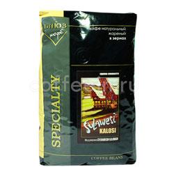 Кофе Блюз в зернах Sulawesi Kalosi 1 кг