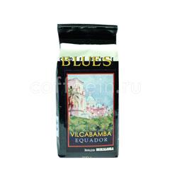 Кофе Блюз в зернах Equador Vilkabamba 200 гр