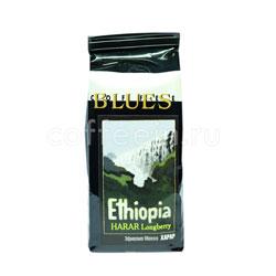 Кофе Блюз в зернах Ethiopia Harar 200 гр
