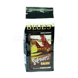 Кофе Блюз в зернах Sulawesi Kalosi 200 гр