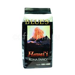 Кофе Блюз в зернах Hawaii Kona 200 гр