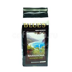 Кофе Блюз в зернах Dominikana Barahona 200 гр