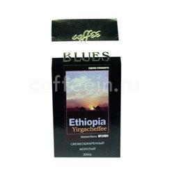 Кофе Блюз молотый Ethiopia Yirgacheffee 200 гр