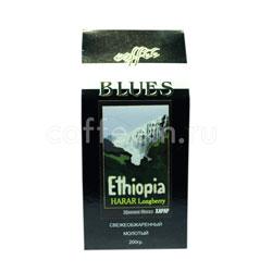 Кофе Блюз молотый Ethiopia Harar 200 гр